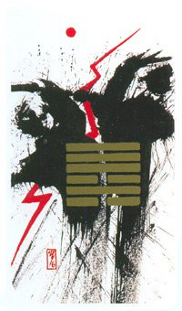 Yi-Jing tirage texte auféminin image Holitzka E6%20Le%20conflit_Yi-King_tirage