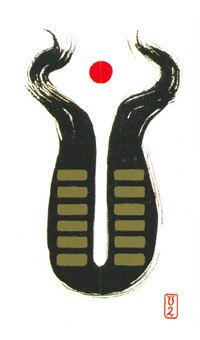 Yi-Jing tirage texte auféminin image Holitzka E2%20Le%20r%C3%A9ceptif_Yi-King_tirage