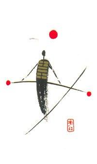 Yi-Jing tirage texte auféminin image Holitzka E62%20La%20pr%C3%A9pond%C3%A9rance%20du%20petit