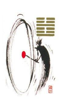 Yi-Jing tirage texte auféminin image Holitzka E51%20L'%C3%A9veilleur%20(l'%C3%A9branlement%2C%20le%20tonnerre)