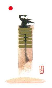 Yi-Jing tirage texte auféminin image Holitzka E20%20La%20contemplation%20%28La%20vue%29