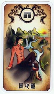 20 KOUAN : La contemplation Yi-King_j20
