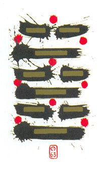 Yi-Jing tirage texte auféminin image Holitzka E63%20Apr%C3%A8s%20l'accomplissement