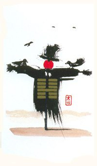 Yi-Jing tirage texte auféminin image Holitzka E15%20L'humilit%C3%A9_Yi-King_tirage