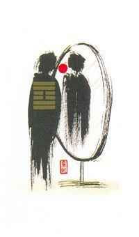 Yi-Jing tirage texte auféminin image Holitzka E61%20La%20v%C3%A9rit%C3%A9%20int%C3%A9rieur