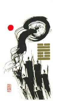 Yi-Jing tirage texte auféminin image Holitzka E17%20La%20suite