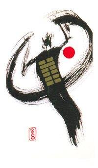 Yi-Jing tirage texte auféminin image Holitzka E8%20La%20solidarit%C3%A9%2C%20l'union_Yi-King_tirage