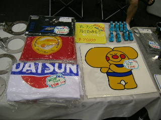 SUNNY original items.